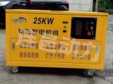 25KW汽油发电机380V静音品牌价格