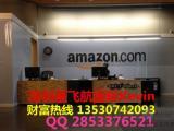 深圳机场专业供应加拿大FBA空运货代公司
