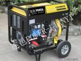 单缸电启动柴油发电电焊一体机190A价格