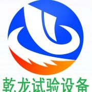 江苏乾龙科技有限公司的形象照片