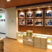 哈尔滨浩迈农业科技发展有限公司的形象照片