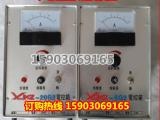 防碰撞性能好的XKZ-5g2电控箱 20g2电源控制器