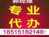 怎么加急办理北京公司吊销转注销最快多少天能把公司注销完