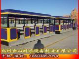 无轨观光小火车多少钱一台 郑州金山游乐设备厂家报价 专业规划
