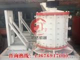 小型制砂机-巩义腾达专业出产高效制砂机设备
