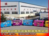 观光小火车多少钱一台 小火车生产厂家在哪 郑州金山游乐设备