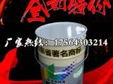 醇酸防锈漆中灰色价格