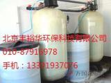 空调循环水处理设备