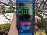 B20烟气分析仪-全国服务中心