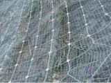 兴义厂家直销主动防护网 柔性防护网 SNS柔性防护网