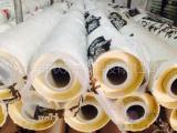 保温管,状元,新型PPR热水保温管发泡保温管