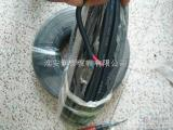 阻燃补偿屏蔽电缆 ZR-KX-HA-FVP2-1x2x1.5