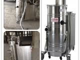 重庆磨床工业吸尘器 机床车间铸造大功率吸尘器