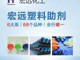 宏远告诉你PVC发泡热稳定剂 的更多使用方法