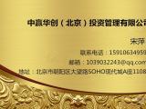 北京转让100万文化传媒公司带广电资质