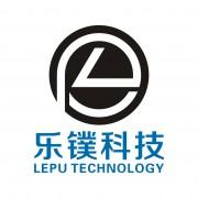 长春乐镤科技有限公司的形象照片