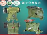 立式蜗轮蜗杆减速机离合刹车器厂家_丝网印刷机减速机价格