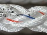 丙纶长丝三股绳 丙纶长丝八股绳 丙纶长丝十二股绳