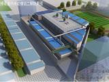工业污水处理--西安兰沣环境科技有限公司