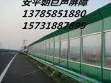 道路声屏障、城市桥梁声屏障、透明板声屏障、声屏障厂家