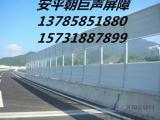 高速公路声屏障、声屏障厂家、透明板声屏障、小区声屏障、隔音屏