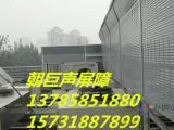 桥梁声屏障、隔音降噪声屏障、公路声屏障、声屏障厂家