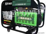 300A汽油发电电焊机多少钱一台