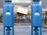 定压补水罐隔膜式气压罐-种类