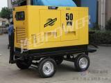 无刷静音式50KW柴油发电机多少价格