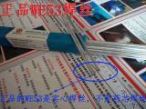 威欧丁低温铝焊丝之空调铝管焊接说明