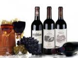青岛巨晖法国葡萄酒进口专业清关代理