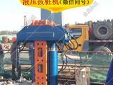 供应拔H型钢桩拔桩机,东_莞地区拔桩队 拔型钢桩公司