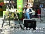 东莞电子宣传片拍摄制作-专注电子宣传片拍摄十年经验
