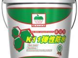 美国苹果柔韧型防水浆料