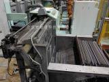自动上料设备 (弹条生产线自动上料机,中频炉自动上料机)