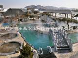 景至蓝水上乐园设备温泉SPA设备JZL-WCC001.温泉池
