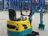 1吨小勾机 多功能小型挖掘机