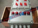 防爆检修电源插座箱 BXS-2/32/K 防爆插座箱 厂家