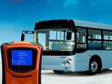 厂家直销-公交刷卡机-巴士打卡收费系统