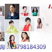 广州艾薇个人形象设计有限公司的形象照片