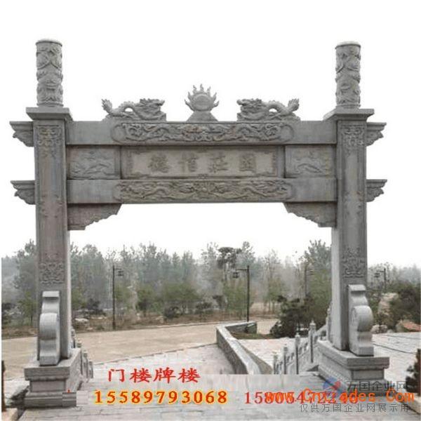 石刻牌楼|门楼农庄|大型石雕牌坊