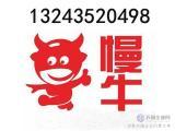 常年提供重庆主城区公司注册代理记账商标注册服务