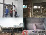 广州植筋工程公司 专业广州加固单位