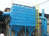 铸造厂除尘器 冲天炉除尘器辛集周边铸造厂冲天炉除尘器蓝科环保