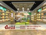 化妆品柜台-南京化妆品展柜制作-化妆品展柜厂家