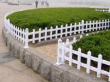 贵阳博赛元供应草坪护栏 锌钢草坪护栏批发 草坪围栏价格