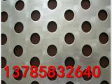 圆孔冲孔网   带孔的铁板怎么卖   过滤用洞洞网