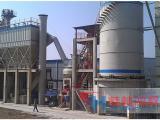 水泥立磨新型环保型立磨机单台产量高700吨t/h磨粉机