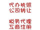 北京货运代理资质快速申请 内部审核通道靠谱