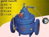 100X遥控浮球阀,水面高度控制遥控浮球阀厂家